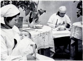 Молочная кухня — 1936