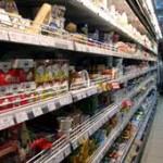 Микотоксины в продуктах питания
