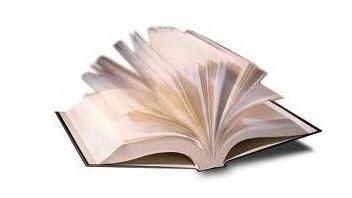 Как читать быстрее