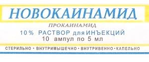 Новокаинамид