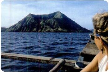 Вулканический остров