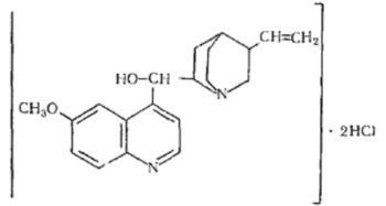 Хинина дигидрохлорид