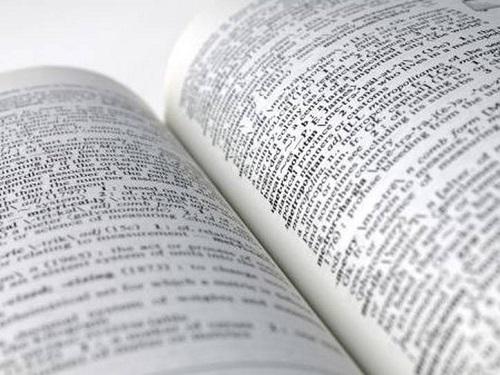 Словарь псориаза